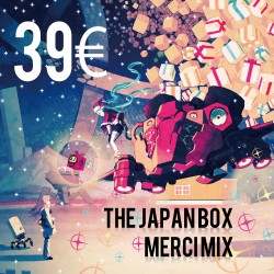 THE JAPAN BOX  MERCI MIX